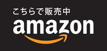 bn_amazon