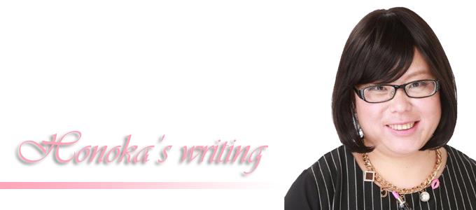icatch_writing